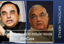 With FIRs filed against Hooda govt. and some of its officers, the National Herald case is widening in its scope