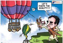 The cartoon tells it all - how Raghuram Rajan (R3) got fired and is GSTN next?