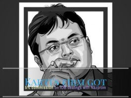 Documents uneartherd in a raid at Karti Chidambaram's office reveal how ASCSPL made 5% on each transfer from IOB to Nazprom