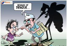 Dengue mosquitoes are the inspiration for this cartoon. Not intended to hurt anyone's feelings.
