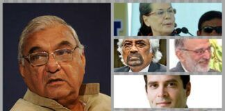 Is the AJL NH Case quickly coming to a conclusion? CBI files FIR against B S Hooda in illegal allotment of land