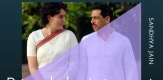 From Multiple DINs to din over Vadra's land holdings, Priyanka is in the hot seat