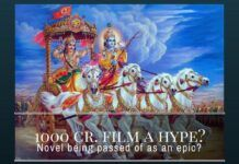 Is a fictional novel being passed off to the general public in the name of Mahabharata?