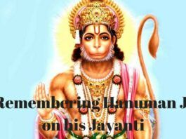 Hanuman Ji, anchor of my life