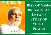 NaMo Brigade : Mission –Narendra Modi for PM