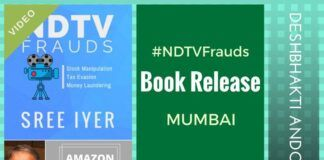 A crisp introduction of the author of NDTV Frauds, followed by author's speech and some real life examples of Swamynomics