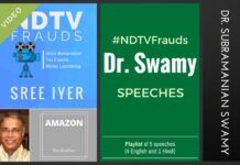 A playlist of all 5 Dr. Swamy's speeches in connection with the book release of NDTV Frauds.