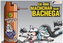 Saffron Hits Delhi Flit?