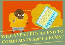 Whether VVPAT would put an end to EVMs complaints?