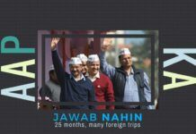 AAP Ministers Globetrotting details out