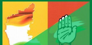 Congress going strong in Karnataka