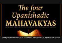 The MahaVakya from Upanishad