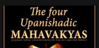 The MahaVakya from Upanishad