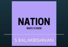 In this hard hitting post, S Balakrishnan says The Nation Wants to Know what Indian government has done to counter Pak