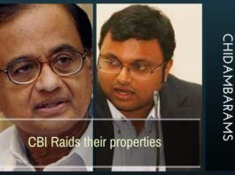 CBI conducts raids at 16 different locations of P Chidambaram and Karti Chidambaram