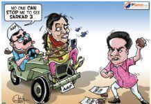 Arvind Kejriwal wants to see Sarkar 3 at any cost!