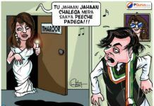 Sunanda Tharoor: An open-and-shut case, botched deliberately?