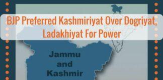 Kashmiriyat Over Dogriyat, Ladakhiyat