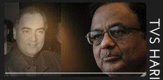 Chidambaram betrays ex-PM Rajiv Gandhi
