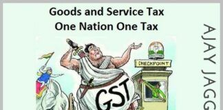 GST - One nation one tax