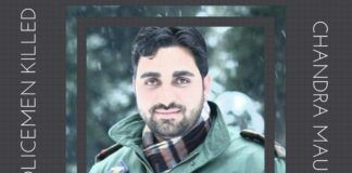 LeT suspected in the ambushing and killing of 6 policemen in Anantnag