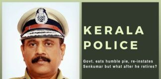Is Senkumar tenure till June 30, a wait and watch period?