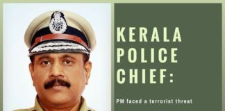 There was a terrorist threat during PM's trip to Kochi, says the State Police Chief