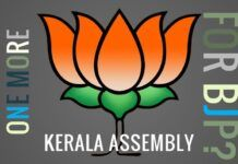 Voter fraud exposure may lead to a gain of 1 more seat for BJP