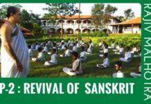 Revival of Sanskrit