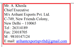 Arihant Exports Private Limited