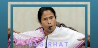 Is the Basirhat riot a reflection of Mamata's appeasement politics?
