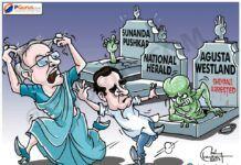 Sonia's and Rahul's cup of woes filling up? How does INC's backyard look like?