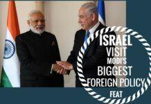 Israel visit