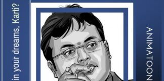 Who's in your dreams, Karti?