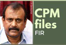 FIR against Senkumar for speaking the facts?