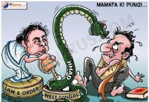 Mamata Banerjee's pandering to minority interests... will this come back to bite her?