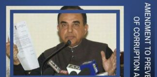 Opposing amendments to weakening the Prevention of Corruption Act, Swamy urges the PM to withdraw them.