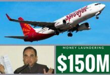 Swamy alleges Money Laundering in the transfer of ownership of SpiceJet