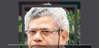 Yechury for 2019 PM? It's possible!