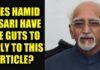 Few questions to Hamid Ansari