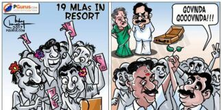 First Tirupathy, then Puducheri. How will the rebel group of 19 MLAs in AIADMK vote?