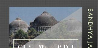 The Shia Board has filed an affidavit with the Supreme Court, affirming a move of the Masjid to make way for Ram Mandir