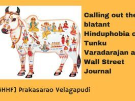 "Rebuttal to Varadarajan's article ""The Holy Cows That weren't"""