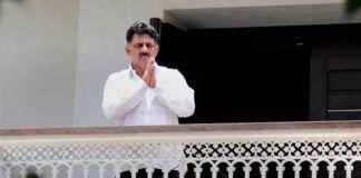 D K Shivakumar at his residence