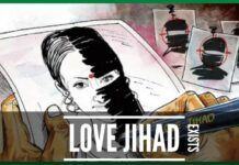 Love Jihad exists