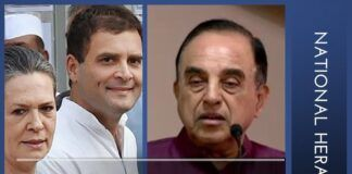 In the National Herald case, will Congress refuse or accept the documents submitted by Dr. Swamy?