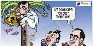 Does a picture convey a thousand words? Karti might agree!