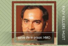 Ministry of Home Affairs opposes release of Rajiv killers, says life term must be served in prison