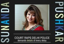 Delhi Police asked to explain the reasons for every delay in their Status Report