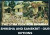 Dharma Shiksha and Sanskrit – Our Options